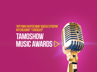 Промо-поддержка «Tamoshow Music Awards 2019»