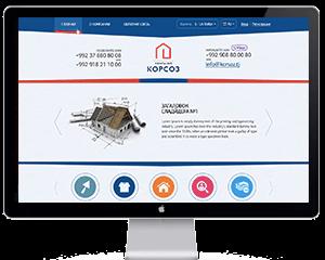 Дизайн сайта для компании «Корсоз»