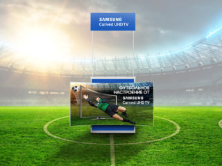 Samsung FIFA-2018 Promo Tajikistan