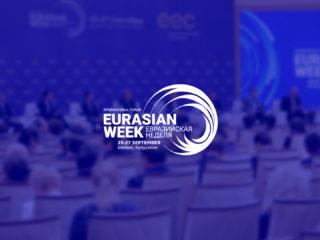 Международный выставочный форум «Евразийская неделя – 2019»